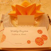 Wedding Reception 2014