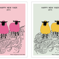 2015 Edition New Year's Card