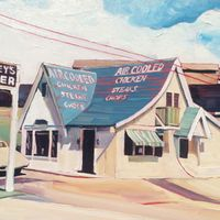 "Rarey's Diner 8""x12"" Oil on panel"