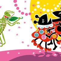 Tansseissa, Pikku papun laulut, kuvakirja, Tammi (2012), digitaalinen tiedosto