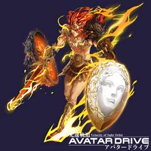AVATAR DRIVE-06