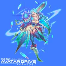 AVATAR DRIVE-07