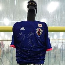 Japan national football team autographed T-shirt