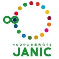 国際協力NGOセンター / Japan NGO Center for International Cooperation