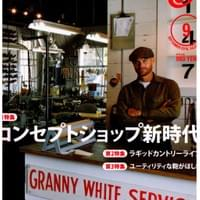 Free&Easy誌掲載されました