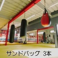 コウセイ ボクシング&フィットネス ジムの画像