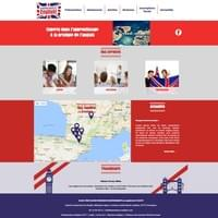 Experience English - WebDesign du site & rédaction des contenus