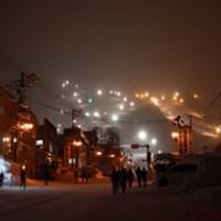 Night skiing every night until 9pm