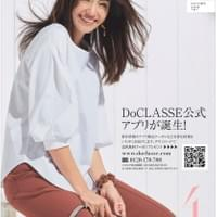 DoCLASSE Catalog /Apr.2018