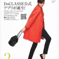 DoCLASSE Catalog /Feb.2018