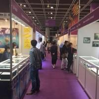 Hong Kong International Jewelery Show  3-7 March 2016