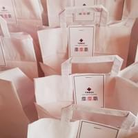 Event Goodie Bags