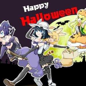 蕾姆Friends - Happy Halloween
