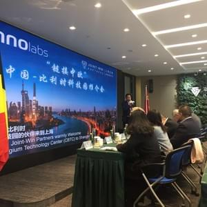 December 2nd 2017 (Shanghai) Introduction event to China Belgium Technology Center (CBTC) from Louvain-la-Neuve, Belgium.