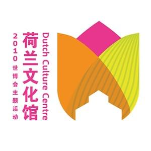 The logo design for the Dutch Culture Centre showing a mix of the Dutch tulip and the magnolia, the symbol of the city of Shanghai with the venue in a white silhouette. 2010.