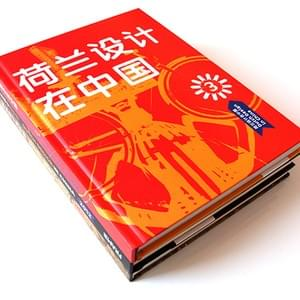 Dutch Design in China is a series of books giving an overview of recent projects by leading Dutch design firms active in China. In close collaboration with the Dutch Design Workspace, Shanghai. 2015.