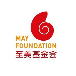 Logo and visual identity design for the May Foundation, a Chinese charity that is organising lectures, publishing books and provides scholarships. 2015.