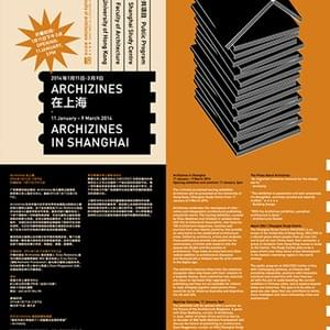 Organised by department of architecture of the University of Hong Kong in Shanghai.
