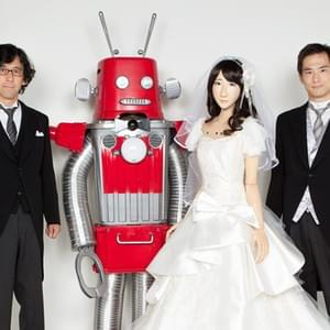 """Robot Wedding"""