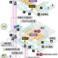 New Kabukiza theater