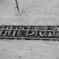 Rooftop Sign