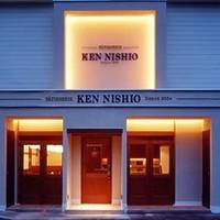 PATISSERIE KEN NISHIO