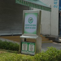 One of the many dustbins with social awareness message dispalyed at GPRA Complex, New Moti Bagh, New Delhi
