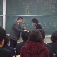 第10回JDA九州大会