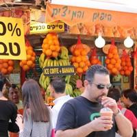 Juice Stand near Carmel Market