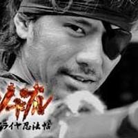 ソードブル/柳生十兵衛