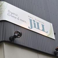 signboard_JiLL ジル 六本松 美容室
