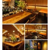 Japanese Restaurant totoya