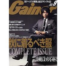 Gainer 2007年9月号