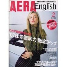 AERA English 2007年2月