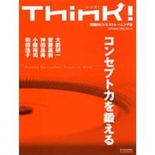 THINK! 2006年秋号