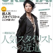 2008.1 表紙