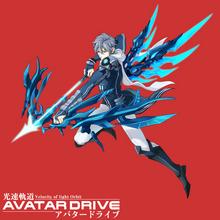 AVATAR DRIVE-02
