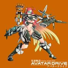 AVATAR DRIVE-03