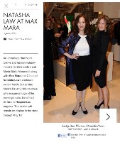 Daniella Peters and Lesley Ann Warren attend the MaxMara Event