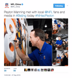 Peyton Manning visits local media partners in Shanghai