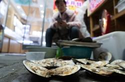 Oysters & Pearls at the market. Xi'an China 2019