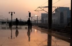 Nanjing South Station Sunset
