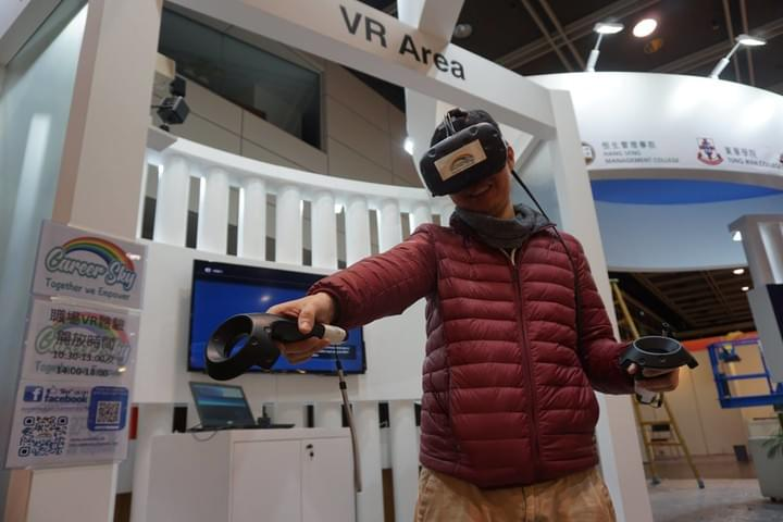 VR Area