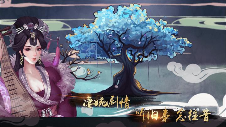 大琴師 大琴師貳 古風 中國風  古風劇情