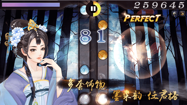 大琴師 大琴師貳 古風 中國風 古風歌曲 古風音樂 音樂游戲 手機游戲