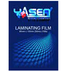 Laminating Film A4 250 microns, Laminating Film, Laminate, Film,School Supply, School Supplies, Office Supply, Office Supplies, Laminating Film Supplier, Laminating Film Supplier in Philippines, Yasen,