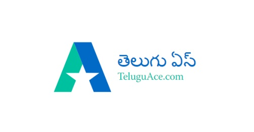 Telugu Movies 2020 Download
