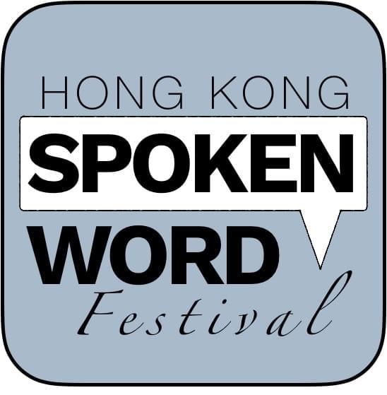 Hong Kong Spoken Word Festival