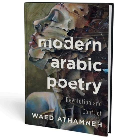 Waed Athamneh's book examines modern Arabic literature and poetry, published by Notre dame Press