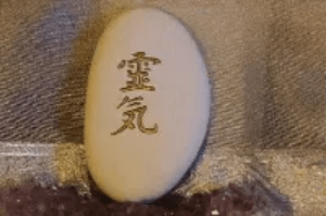 Reiki symbole displayed on a rock
